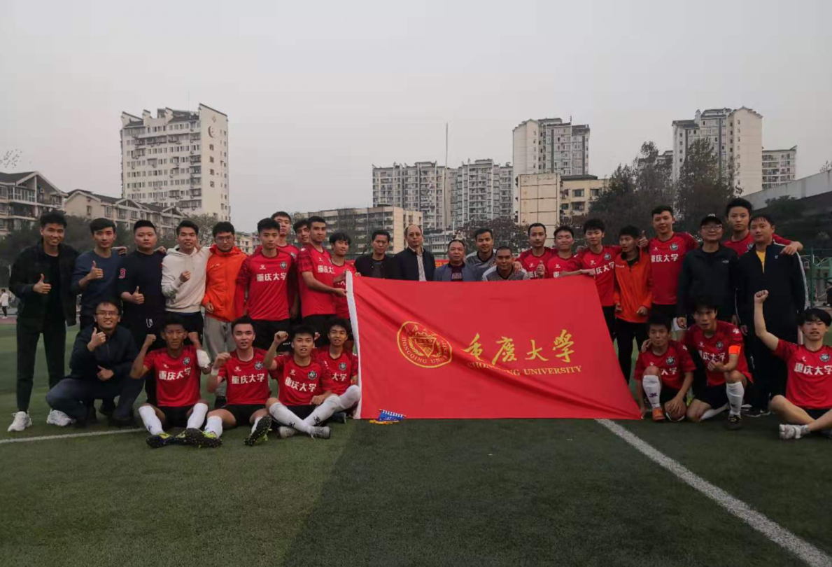 http://sports.cqu.edu.cn/__local/F/70/9C/F0ADDAA7CACAF3D3495690EF494_160BB7D2_F0B3D.png